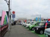 兵庫県姫路・神戸 車用品・新車・中古車販売 Eco Garage 「エコガレージ」